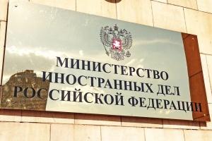 У Лаврова пригрозили Албанії «відповіддю» на депортацію російського дипломата