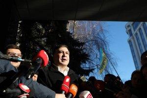"""Пограничная служба прокомментировала """"билет"""" Саакашвили в Киев"""