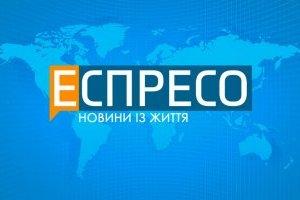 """Нацрада позапланово перевірить канал """"Еспресо"""""""