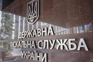 乌国家财政局破获一家逃税达800万格里的公司