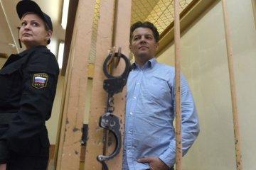 El Tribunal desestima el recurso contra la prórroga de detención de Súshchenko