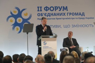 President Poroshenko: Own-source revenues of local budgets expected to reach UAH 171 bln