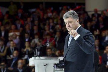 Poroshenko advocates extending ban on business inspections