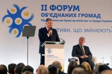 Petro Porochenko propose d'augmenter le salaire minimal à 4 100 Uah