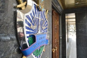 NABU agents summoned to PGO for questioning