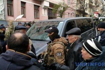 Funcionarios del orden público han detenido a Saakashvili (Fotos)
