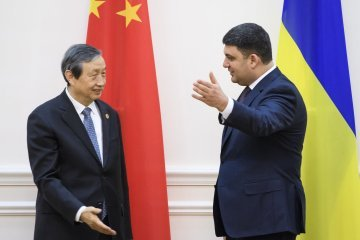Ukraine counts on participation of Chinese investors in privatization of assets - Groysman