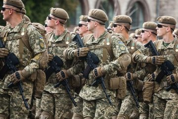 Heute ist Tag der Ukrainischen Streitkräfte