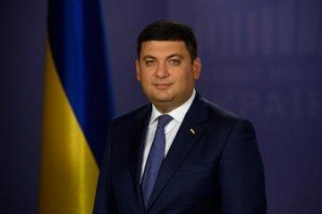 Groysman: El ejército ucraniano se convierte en uno de los más fuertes de Europa