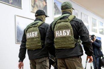 NABU detectives expose UAH 1.4 bln gas theft scheme in Lviv region