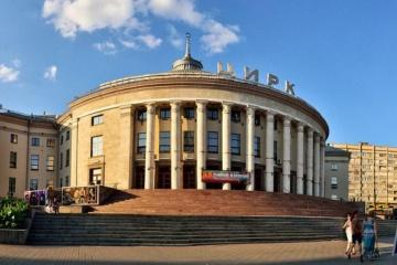 Пять премьер за пять месяцев: в киевском цирке рассказали, что показали в этом сезоне