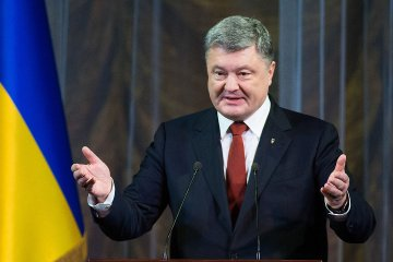 President, Prime Minister congratulate Ukrainian diplomats on professional holiday