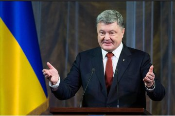 Trade turnover between Ukraine and Lithuania increases by 45% in 2017 - Poroshenko