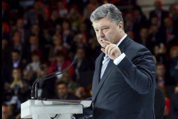 Poroshenko: Ucrania lista para dar pasos decisivos en caso de escalada de la situación en  Donbás