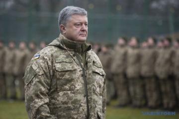 Poroshenko: La frontera marítima de Ucrania bajo protección confiable de la Armada