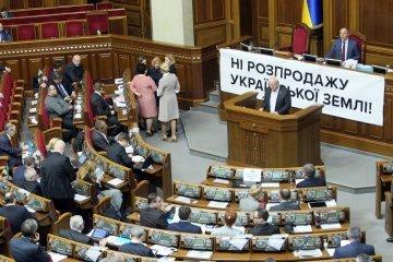 Parliament extends moratorium on farmland sales