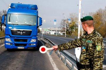 乌克兰国家边防局:近1500名外国公民因到访克拉玛依被禁止进入乌克兰