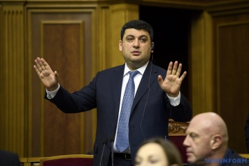 Minimum wage will grow to UAH 3,720 [about USD 134] in 2018 – Groysman