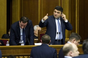 Rada adopts Ukraine's state budget for 2018