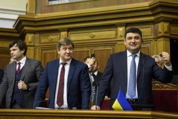 La Rada a adopté le budget 2018
