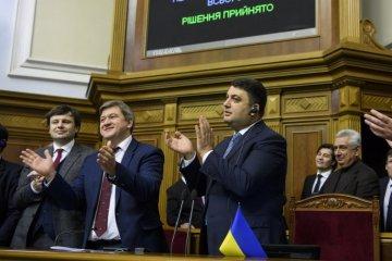 La Rada aprueba el presupuesto para 2018