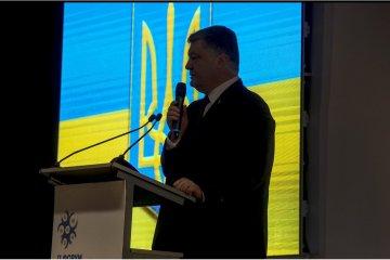 Petro Poroshenko : « Le chiffre d'affaires entre l'Ukraine et la Lituanie a augmenté de 45% en 2017 »