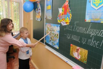 Ley sobre la educación: La Comisión de Venecia acepta los argumentos de la parte ucraniana