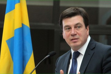 European Union pleased with Ukraine's results in energy efficiency – Zubko