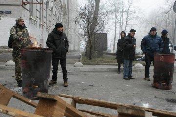 Caso de Saakashvili: La situación cerca del centro de detención del SBU es tranquila (Foto)