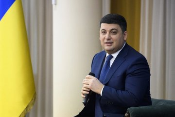 PM Groysman wants export-credit agency to start operating as soon as possible