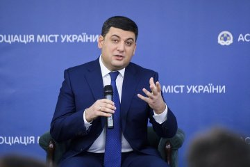 PM Groysman: Government developing regulatory acts on deregulation in gas production