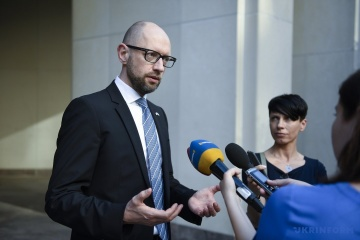 Putin wants to replace G7 with P5 to be able to veto any decision – Yatsenyuk