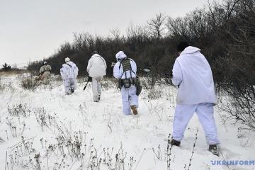 1月25日の露占領軍停戦違反7回、宇軍人1名負傷=統一部隊