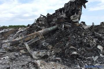 マレーシア航空機MH17撃墜事件:国際捜査チーム、武装集団と露政権高官の会話記録を公開