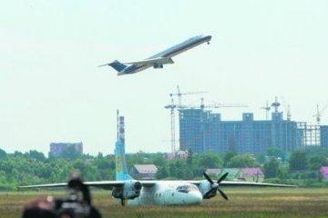 Ucrania y Uzbekistán  reanudan vuelos regulares