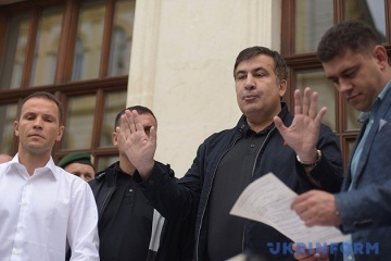 Saakashvili's party to participate in parliamentary elections