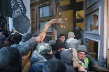 Soixante militaires de la Garde nationale ont été blessés au cours des affrontements à Kyiv