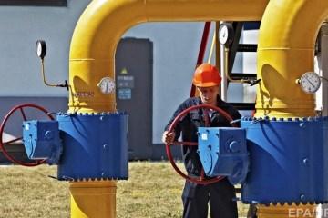En 2017, l'Ukraine a assuré 72% de ses besoins en gaz