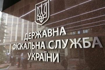ДФС спростовує інформацію про нібито участь її співробітників у масовій бійці зі стріляниною