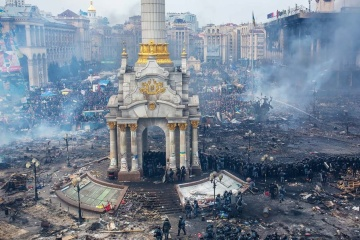 Aujourd'hui, l'Ukraine commémore le 5e anniversaire du massacre sur le Maidan