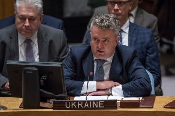 在欧安组织会议上呼吁俄罗斯释放政治人质