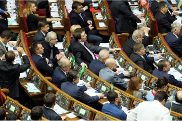 Parliament intends to simplify access to agricultural lands for Ukrainian famers