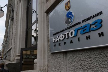 Delay in setting market price of gas for population to entail billions in losses – Naftogaz CEO