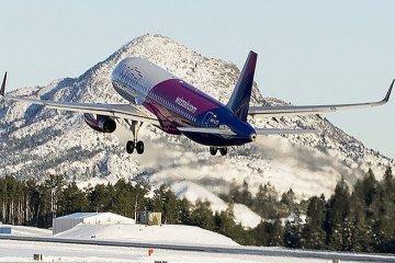 Wizz Air lanza vuelo Lviv-Londres