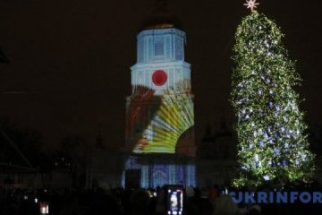 Une projection 3D à Kyiv a terminé l'Année du Japon en Ukraine (photos, vidéo)