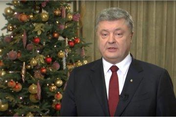 El presidente Poroshenko felicita a los ucranianos por la Navidad según el calendario gregoriano