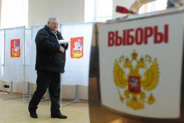 La OSCE y la UE se niegan a observar las elecciones rusas en Crimea