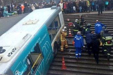 MAE: No hay ucranianos entre los muertos o heridos en un accidente de autobús en Moscú