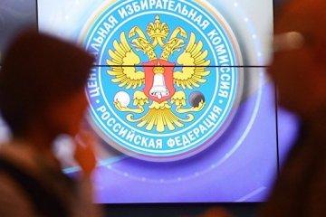 Rusia no va a invitar a Ucrania a observar las elecciones presidenciales