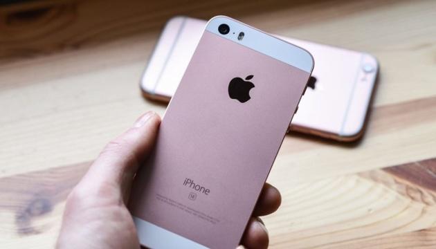 На Google подали до суду 5,4 мільйона користувачів iPhone